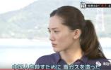 """日本当红女星揭秘""""毒气岛""""真相!良心让他们无畏右翼暴行"""