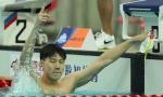 全运男子200米蛙泳 解放军选手覃海洋夺冠