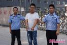 20天3000公里 济南警方破获抢劫出租车司机案