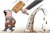 新疆对生态破坏问题严肃追责 两名副主席作检查