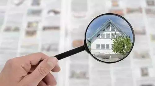 雄安新区住房将租售并举 工资标准参照或高于北京