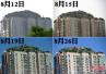 """北京""""最牛违建""""楼顶又见绿?物业:屋主已清理"""