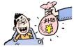 沈阳失业险缴费满3年的职工可申请补贴 最高2千元