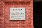 住建部要求保护历史建筑:不拆真遗存不建假古董