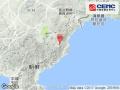 朝鲜0深度地震不是核爆 为天然地震