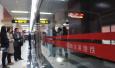 哈尔滨地铁迎来通车四周年 四年全线运载乘客2.5亿人次
