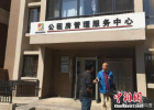 """燕保两个公租房项目开始申请 一半房源分给""""新北京人"""""""