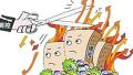 八城限购限售新政密集发布 郑州楼市调控会不会升级