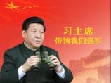 《强军》第五集:郭伯雄庭审、徐才厚忏悔书首次曝光
