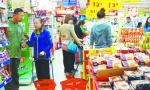 """""""双节""""吉林省消费市场掠影:买忙卖忙 供需两旺"""