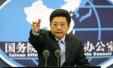 """只有坚持一个中国原则、反对""""台独"""" 两岸关系才能和平稳定发展"""