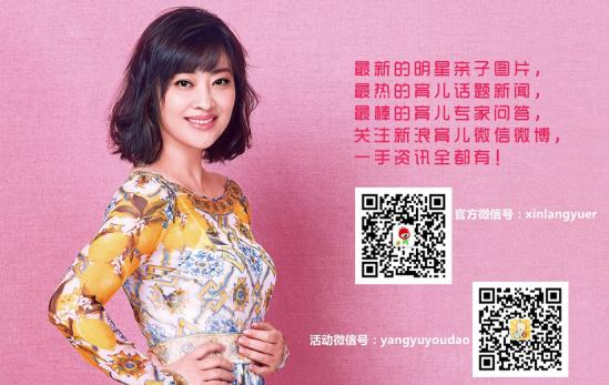 刘涛带/今天小花妹妹三岁了,孙俪邓超同发微博为女儿庆生。