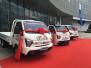 争锋新时代 2017中国卡车公开赛擎力启航