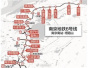 南京地铁6号线要来了 年底前开建共设换乘车站8座