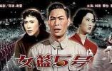 96岁中国不老美人,身患绝症、4次病危仍坚持演戏