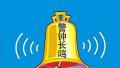 """国务院安委办在辽宁开展安全生产大检查""""回头看"""""""