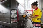 成品油调价窗口今日开启 或迎年内第六次搁浅