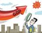 三季度GDP今日上午公布 多家机构预测增长6.8%左右