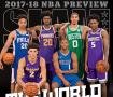 篮球新秀集体写真