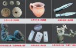 文物考古:史前至唐代时期的青海与丝绸之路