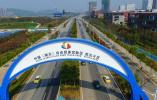 湖北自贸区武汉片区成立半年推出17类改革