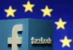 欧盟领导人希望明年初对互联网巨头税收出台议案