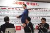 日本新首相还是安倍,中日关系该怎么走?