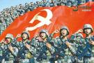 解放军和武警部队代表热议新时代赋予的新使命