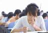 江苏2017年成人高考于本周末开考 超20万人参加