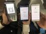 方便!济南铁路局部分列车上可微信支付补票了