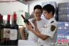 """包装上没有写中文的葡萄酒 都是""""假进口"""""""