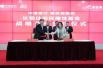 中信银行向碧桂园提供300亿基金 发展长租公寓
