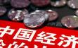 美裁定中国为非市场经济国家 商务部:WTO无此概念