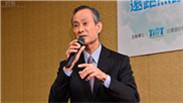 台湾远雄集团董事长涉多起弊案被求刑24年
