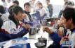 青岛今年建中小学食堂64所 还有16所本月投入使用