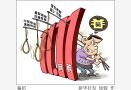 漫画:揭穿网购骗局