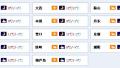 辽宁5地最高温跌破10℃ 本周降温将一冷到底