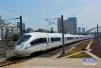 11月末哈尔滨市多趟列车调整时刻 旅客注意时刻变化