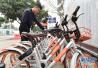 青岛规范共享单车投放 市区拟实施总量控制