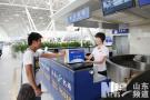 点赞好客山东 济南机场响起沂蒙山小调和山东快书