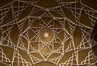 伊朗天花板