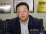 黑龙江省政府原副秘书长梁成军严重违纪被开除党籍