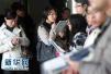 2018北京公务员考试公告将发布 12月17日笔试
