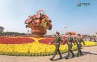 实拍中国第一哨兵
