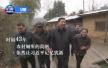 """习近平:农村也要来个""""厕所革命"""""""