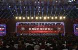 1548亿元!再次刷新世界浙商大会签约项目投资总额记录