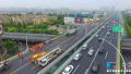 前11个月开封交通重点项目完成投资10.52亿元
