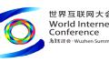 外媒盛赞世界互联网大会:乌镇开启人脸识别新时代