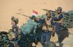 """最后一战 全面围剿""""伊斯兰国""""战役开始"""