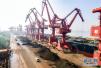 山东省政府批复:日照港口岸6个新建泊位对外启用